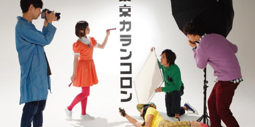 Tokyo Karan Koron | Go Nin Entertainer